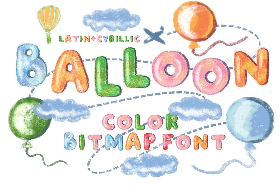 Balloon - color bitmap font